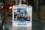 Philips H11 DiamondVision (5000K) ultimate